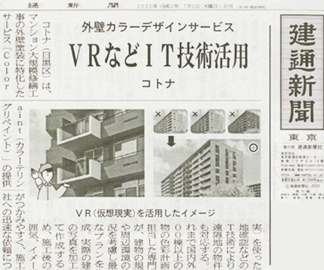 news_02'
